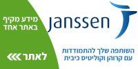Janssen crohns-colitis