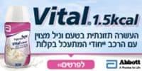 vitalnutrition